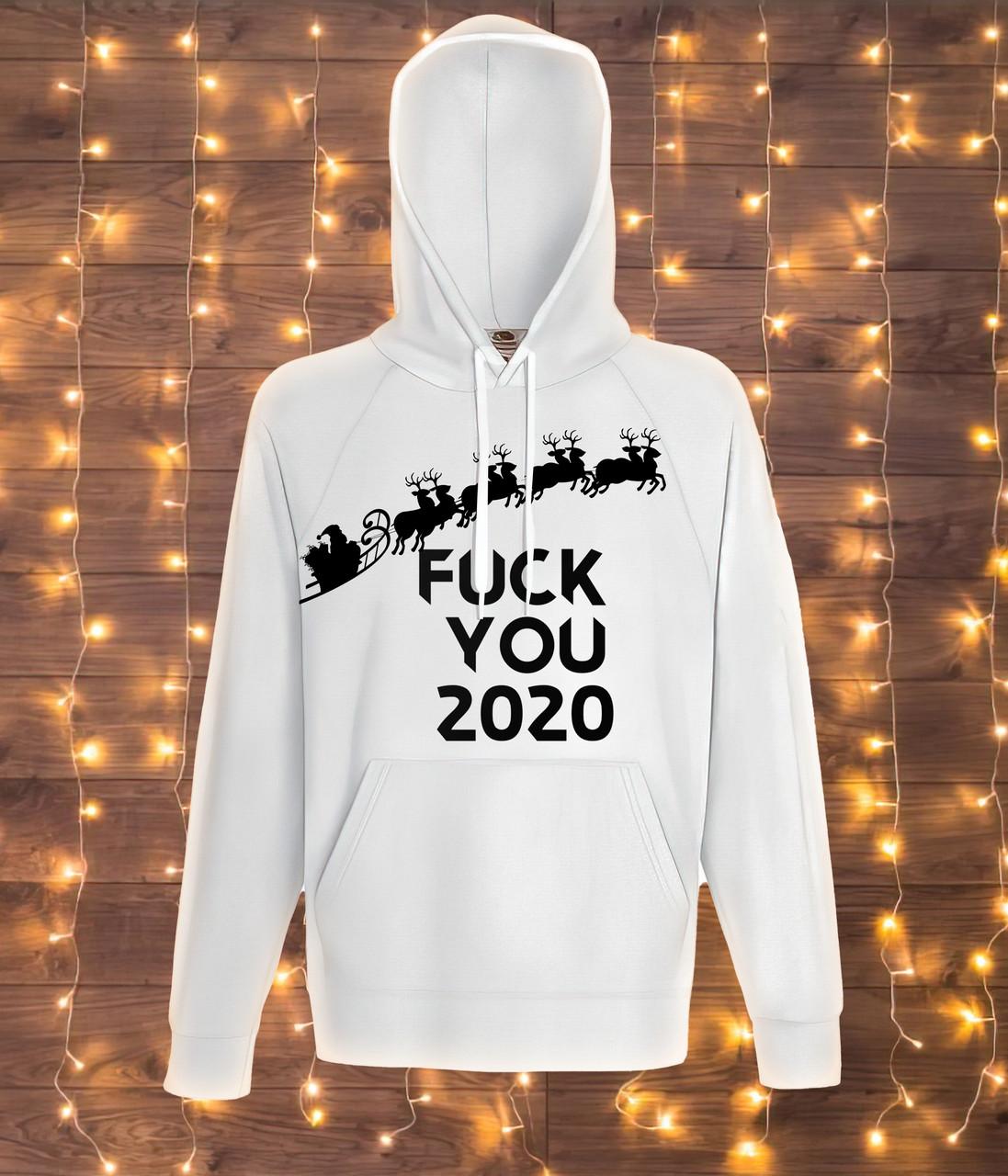 Худи Fuck you 2020 Толстовка С Оленями Белая