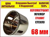 Алмазная коронка 68 мм по керамограниту с направляющим сверлом, фото 1