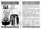 Электрошашлычница Помощница 11 шампуров(1500 вт.) + таймер+ запасная колба, фото 4