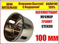 Алмазная коронка 100 мм по керамограниту с направляющим сверлом ZHWEI GRES PRO, фото 1