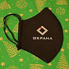 Маска с логотипом компании на заказ черная хлопковая трехслойная, фото 3