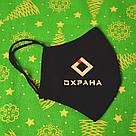 Маска с логотипом компании на заказ черная хлопковая трехслойная, фото 5
