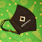 Маска с логотипом компании на заказ черная хлопковая трехслойная, фото 6