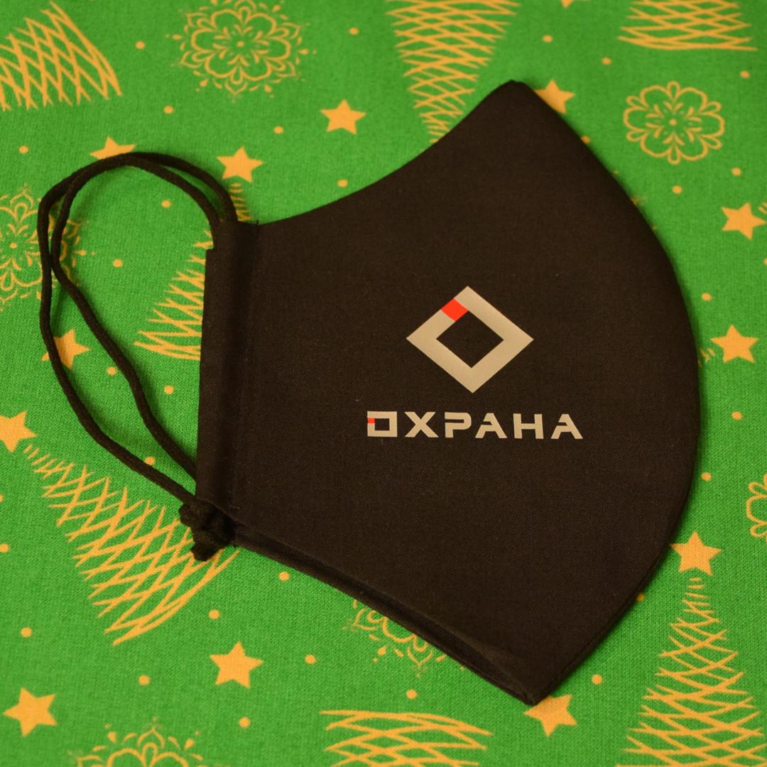 Маска с логотипом компании на заказ черная хлопковая двухслойная