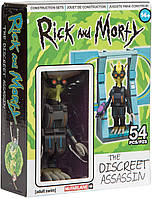 Конструктор Рик и Морти - Лего Rick & Morty The Discreet Assassin