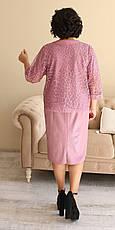 Стильное женское платье с накидкой, фото 3