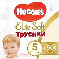 Подгузник Huggies Elite Soft Pants XL размер 5 (12-17 кг) Giga 50 шт (5029053548357), фото 1