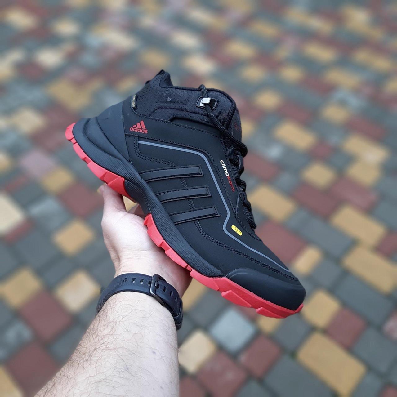 """Зимние кроссовки на меху Adidas ClimaWARM 350 """"Черные/Красные"""""""