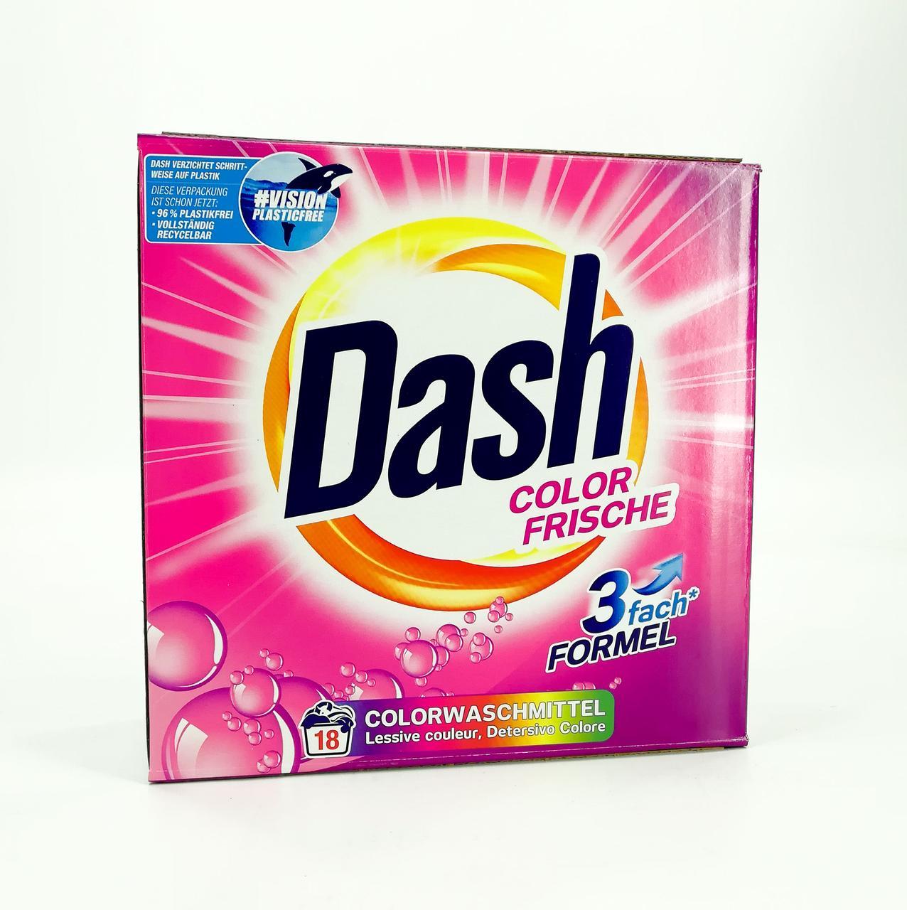 Dash Color Frische стиральный порошок 1,17