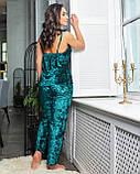 Пижама женская изумруд, фото 2