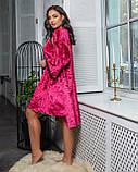 Комплект халат+сорочка рожева, фото 2