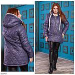 Куртка женская (Батал), фото 3