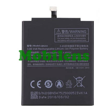 Xiaomi Redmi 5A, BN34, MCT3B, MCG3B Акумулятор Original *PRC, фото 2