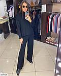Костюм с брюками женский, фото 2