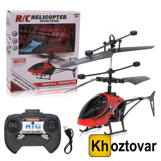 Вертолет на пульте управления Helicopter Super Speed