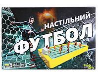 Футбол (новый) Сеген. /5/ (F0001)