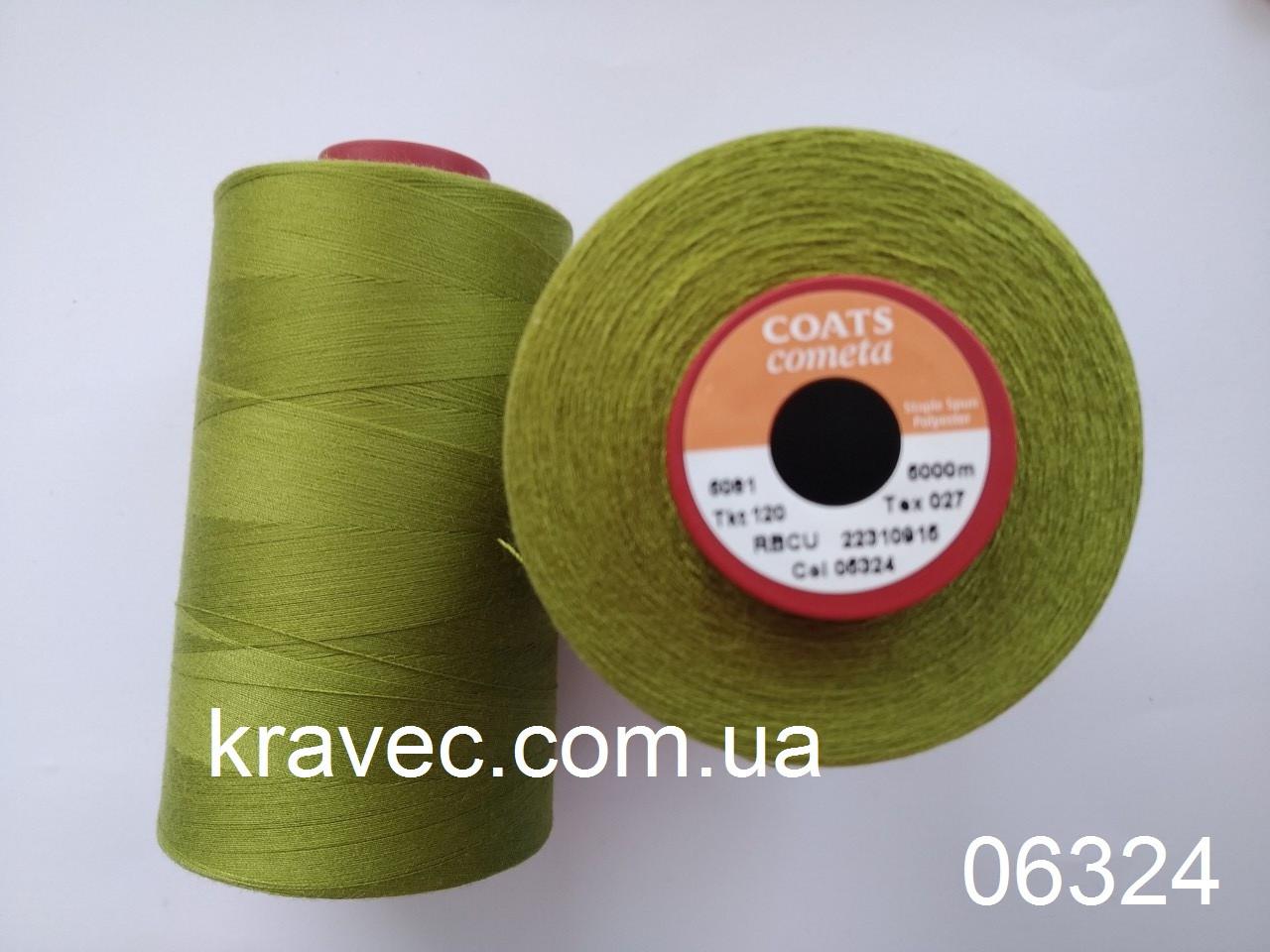 Нитки Coats Astra 05309/ 120, 5000м