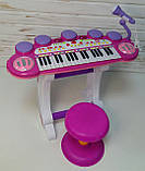 Многофункциональное детское пианино-синтезатор с USB-входом, микрофоном на съёмных ножках, со стульчиком ВВ 45, фото 3