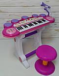 Многофункциональное детское пианино-синтезатор с USB-входом, микрофоном на съёмных ножках, со стульчиком ВВ 45, фото 4