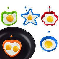 Набор формочек силиконовых на сковороду для яичницы и оладий 5 шт