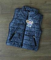 Жилетка детская на мальчика с карманами (деми) Турция, детская турецкая одежда от производителя, синтепон