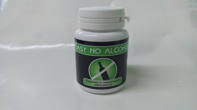 Порошок от алкогольной зависимости Easy No Alcohol (Изи но алкоголь)