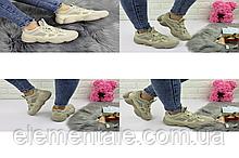 Женские кроссовки Fashion Cameron 1175 36 размер 23 см Бежевый