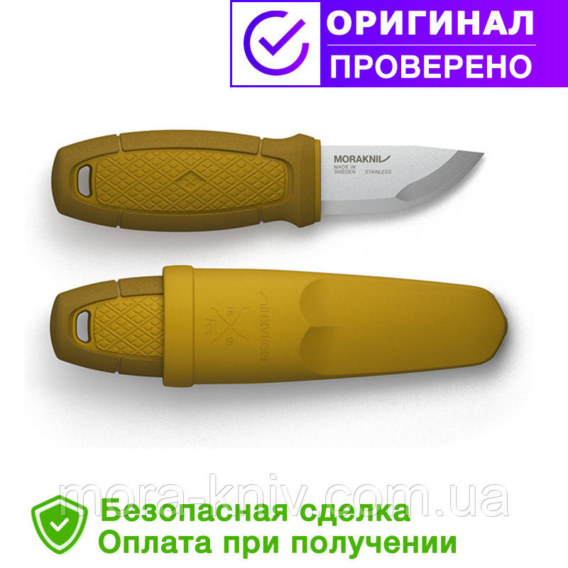 Нож morakniv (мора) Eldris Colour Mix 1.0 Yellow (12650)