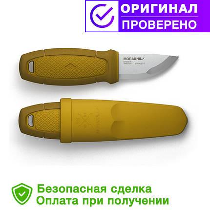 Нож morakniv (мора) Eldris Colour Mix 1.0 Yellow (12650), фото 2