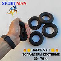 Набор кистевых эспандеров резиновое кольцо Newt Power Grip Set 30-70 кг (5шт.)