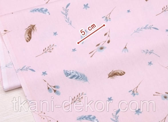 Сатин (хлопковая ткань) перышки и веточки на пудре