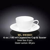 Чашка для капучино с блюдцем (Wilmax) WL-993001