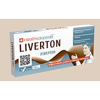Капсулы Ливертон / Liverton №30