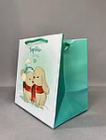 Пакет подарочный #3(14*15*10), фото 2