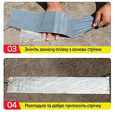 Бутилкаучукова стрічка герметизуюча фольгована HF 20см*5м, фото 2