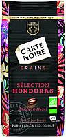 Кофе Carte Noire Selection Honduras в зернах 500 гр