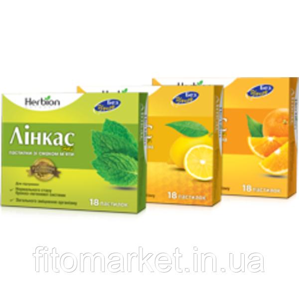 Линкас Нова пастилки мед-лимон №18