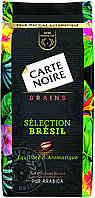Кофе Carte Noire Selection Bresil в зернах 500 гр