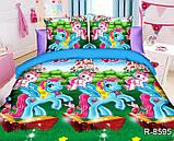 """Дитяче постільна білизна ТАГ 1.5-спальне. Тканина ранфорс. Забарвлення для дівчинки """"Поні"""", фото 2"""
