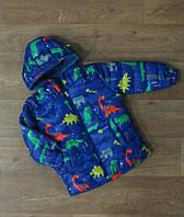 Детская куртка для мальчика с капюшоном турция, турецкая детская одежда синтепон + подкладка флис