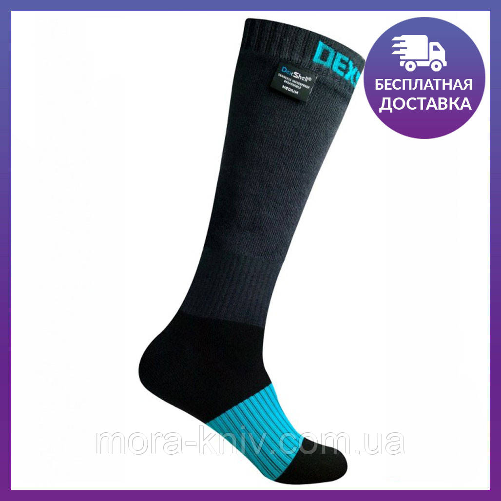 Водонепроницаемые гетры DexShell Extreme Sports Socks DS468XL