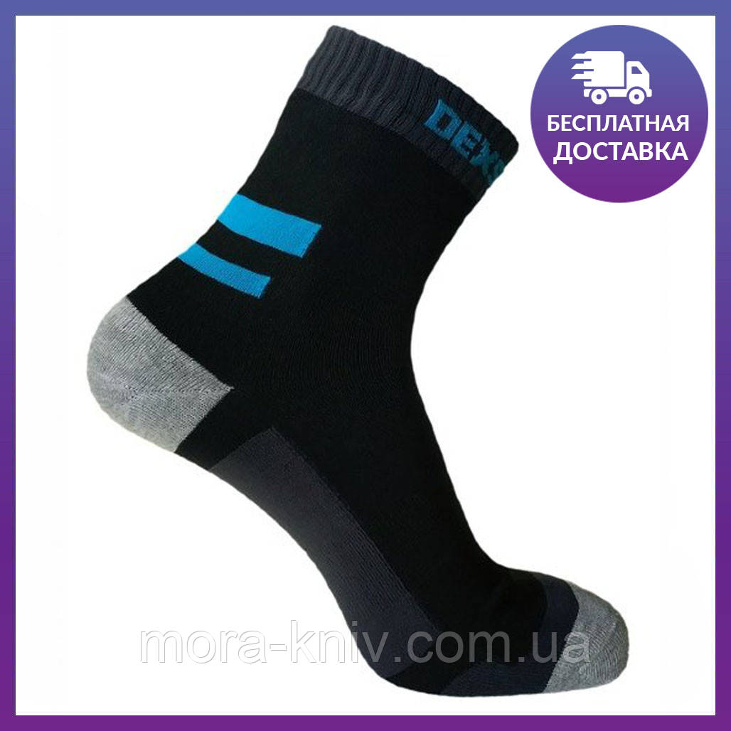 Водонепроницаемые носки DexShell Running DS645ABLXL