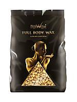 ItalWax Cleopatra полімерний віск в гранулах, 1кг.