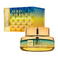 Питательный крем для лица с золотом и коллагеном FarmStay Gold Collagen Nourishing Cream 55 мл