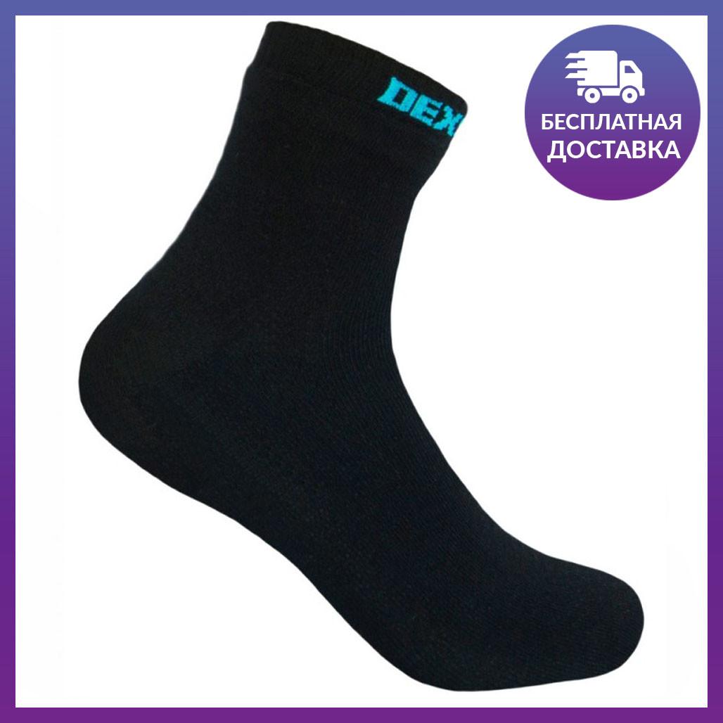 Водонепроницаемые носки DexShell Ultra Thin Socks DS663BLKM