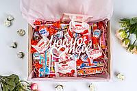 """Сладкий подарок """"Люблю тебе"""", подарок-сюрприз в boxe + упаковка в подарок"""