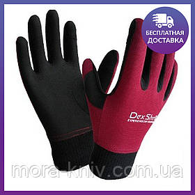 Водонепроницаемые перчатки DexShell Aqua Blocker Gloves, DG9928BGDLXL