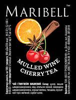 Чай концентрат Глинтвейн вишнёвый TM Maribell 50г, 25шт/уп,100шт/ящ, фото 1