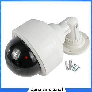 Муляж камеры видеонаблюдения CAMERA DUMMY 2000, камера обманка
