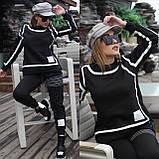 Костюм спортивный женский с начесом чёрный, серый 42-44, 46-48, фото 5